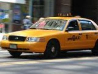 Ну что, такси, вези домой!