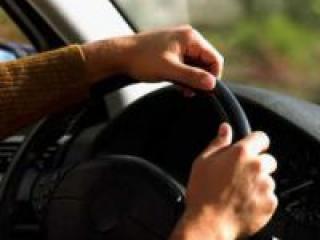 Если требуется личный водитель
