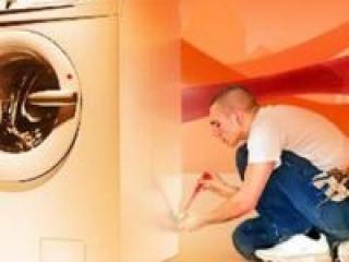 Ремонт стиральных машин на дому – экономия семейного бюджета