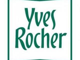 Yves Rocher дарит подарки