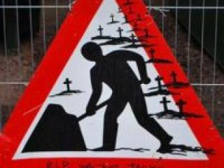 Дорожные знаки в России изменят с нового года