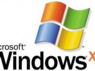 Windows XP отправлена в музей